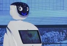 智能机器人才艺展 艾娃献礼《爱情顾问》