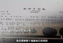 原创微视频丨爱拼晋江人