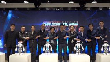 《创新北京》4月21日登陆BTV科教