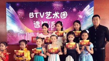 BTV艺术团选拔活动持续升温