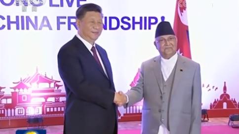 习近平同尼泊尔总理会谈