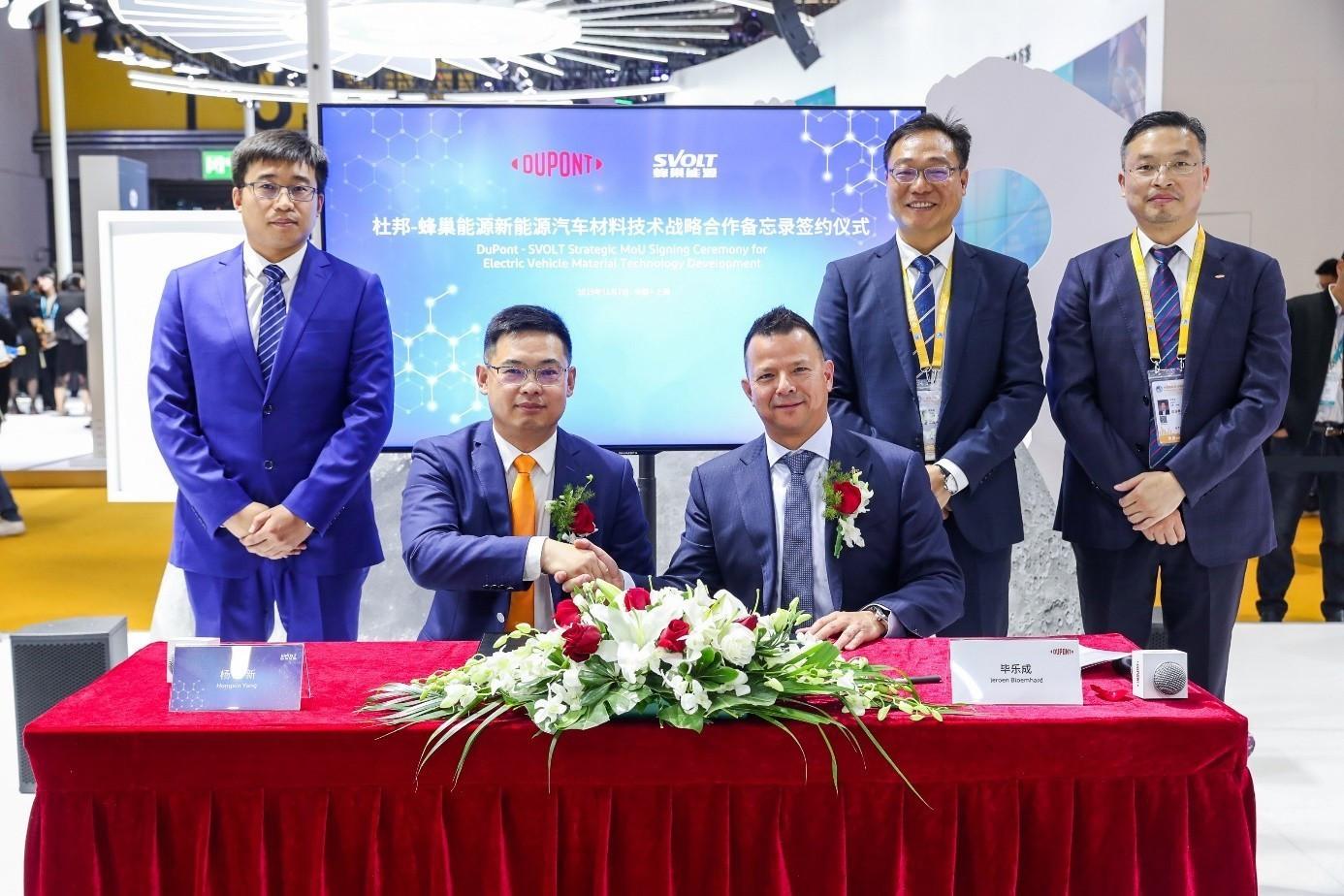 杜邦扩大汽车产业朋友圈,与三家供应商签约合作