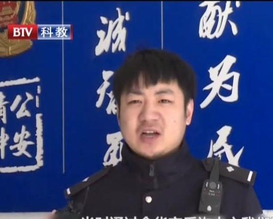 """浙江:QQ传来""""子女""""讯  转账请先辨真伪"""