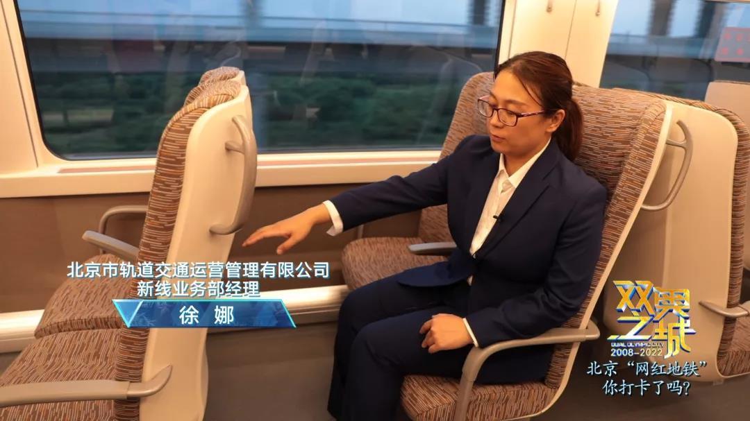 """10月18北京""""网红地铁"""" 你打卡了吗?"""