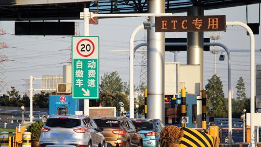 北京将取消高速路起步价 拟按照行驶里程精确缴费