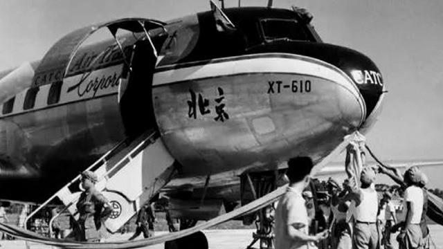 《新中国70年·影像辞典》民用航空开航:开启我国民航事业发展新篇章
