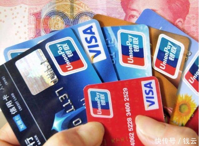 信用卡的临时额度要不要用?