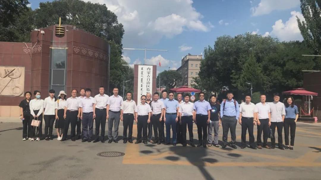 内蒙古自治区监察委受理检察官索贿举报,证据已封存