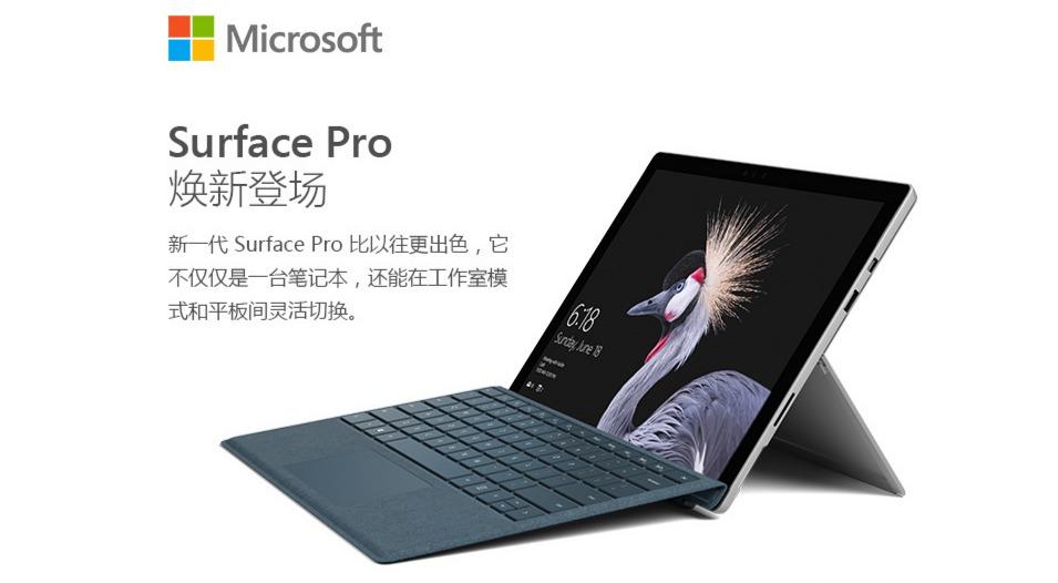 大牌刷剧神器齐聚京东618,iPad低至2388元!
