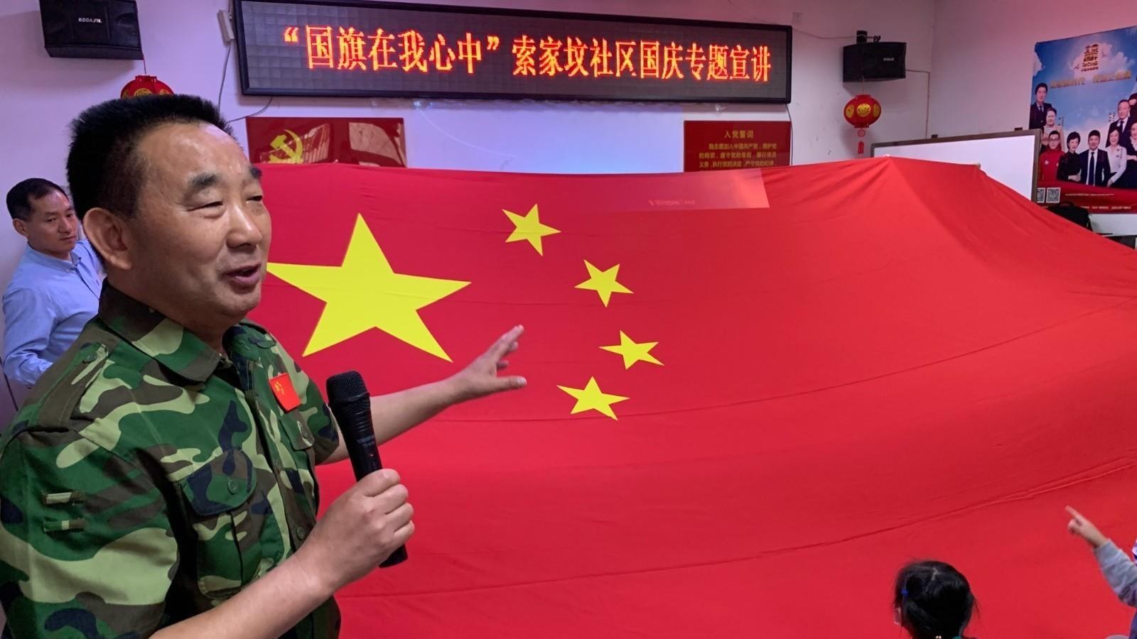 """红色""""快闪""""开唱!北太街道邀请天安门国旗班首任班长董立敢开讲"""