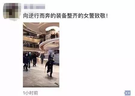 北京西单发生恶性案件 这两人的逆行刷爆朋友圈! - 周公乐 - xinhua8848 的博客