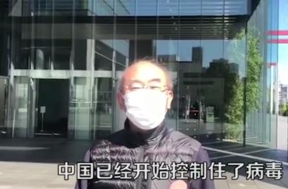 日本疫情蔓延,联想日本自发行为令人点赞