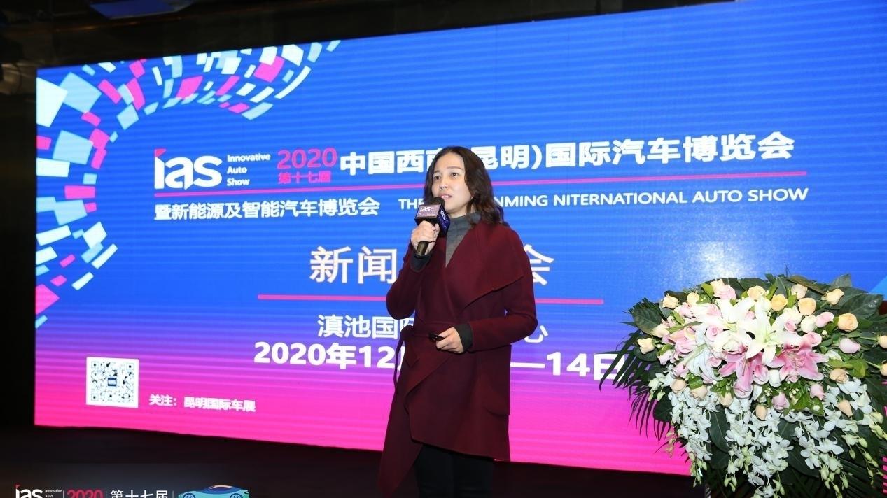 「官宣」2020昆明国际车展定于12月盛大启幕