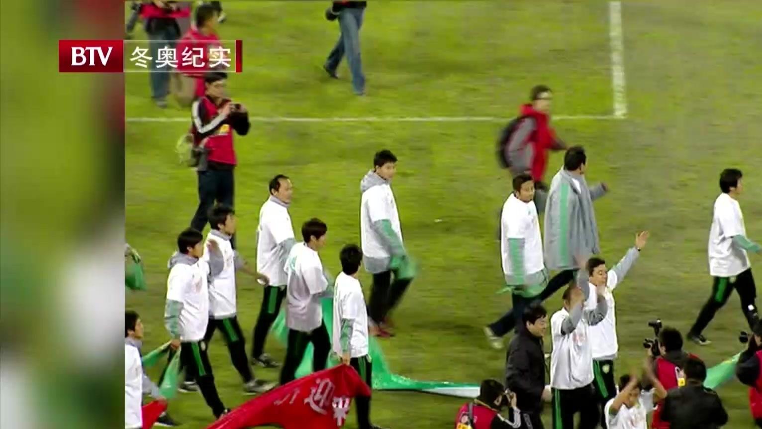 云解说:2009赛季中超第30轮 蒲京国安4:0杭州绿城