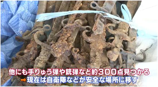 日本一小学挖出战争时期武器 其中有300颗手榴弹