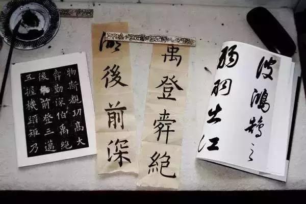 牢记这五点,书法想不成功都难 - 眼花缭乱的世界 - 向前,向前,一路向前!!!