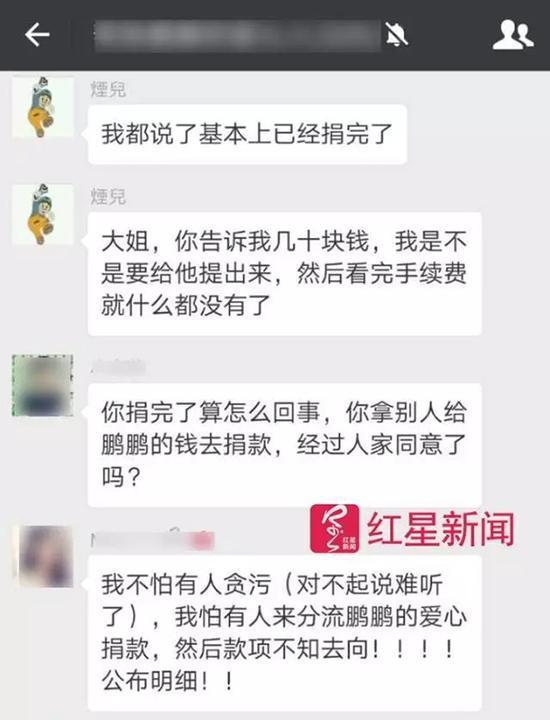 公号写男童受虐文章获七千人打赏