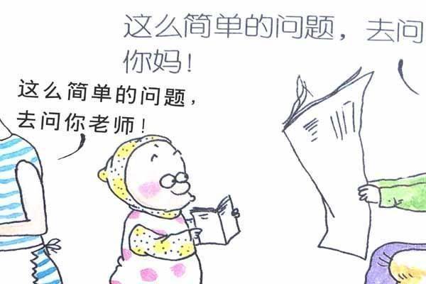 老教师忠告:宁愿孩子成绩差,也别检查他的作业!家长快住手! - ddmxbk - 木香关注家庭教育