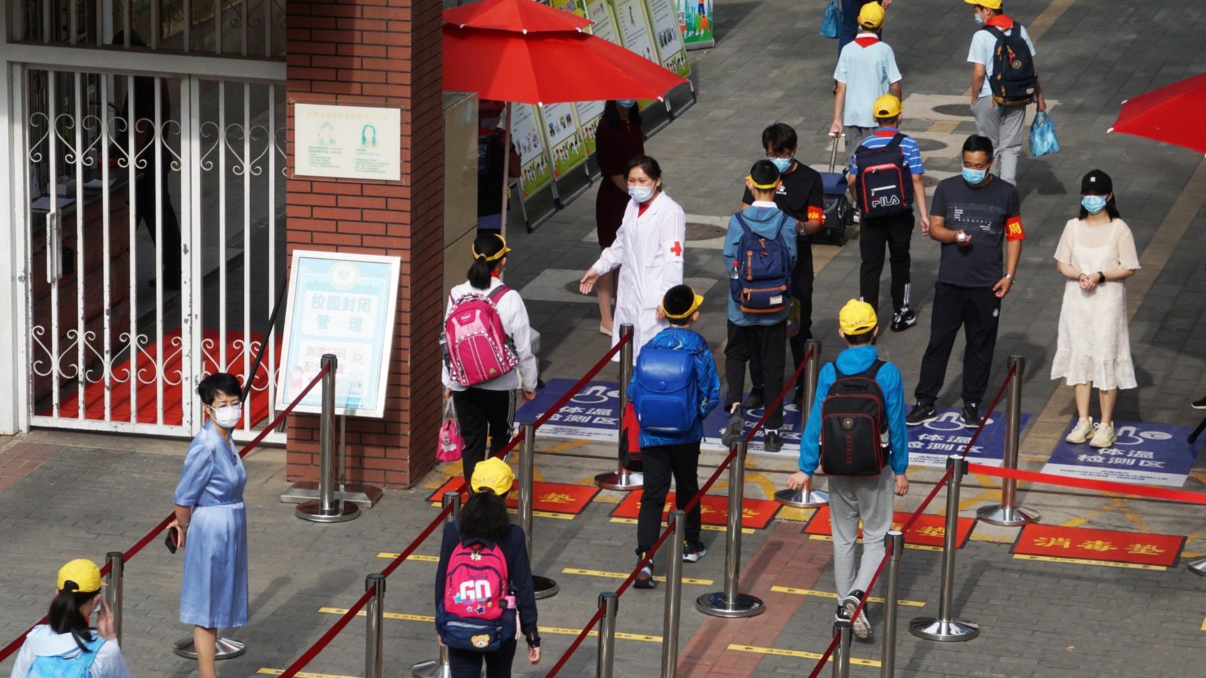 """北京百万中小学生今起放暑假 假期仍须健康""""打卡"""""""