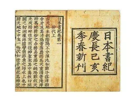 金华义乌手表回收流程及为什么日本天皇可以做到万世一系统治家族从没变过