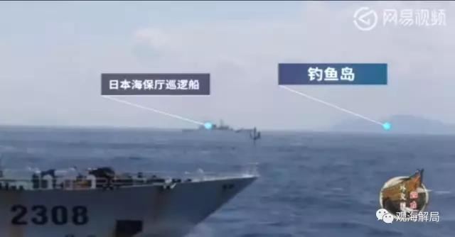 在钓鱼岛巡航与日舰对峙 这艘中国海警船啥来头?(图)
