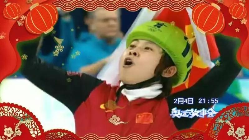 《奥运故事会》中国冰雪运动奋斗的春天