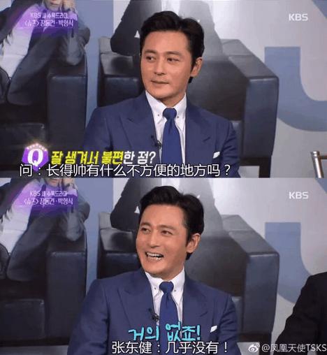 打败玄彬元彬两大帅哥46岁的张东健成为韩国人心中最帅的男明星