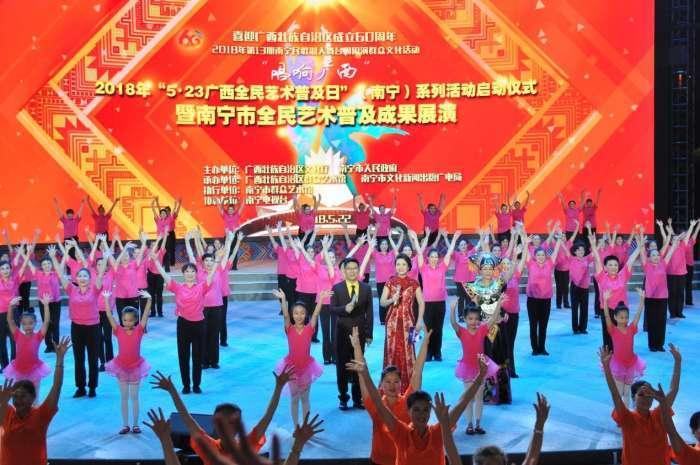 广西:实现公共文化服务的跨越式发展
