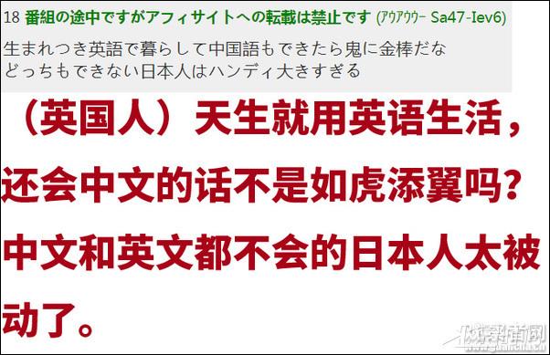 英国爆发中文学习热潮 日本网民:中国时代来了(图)