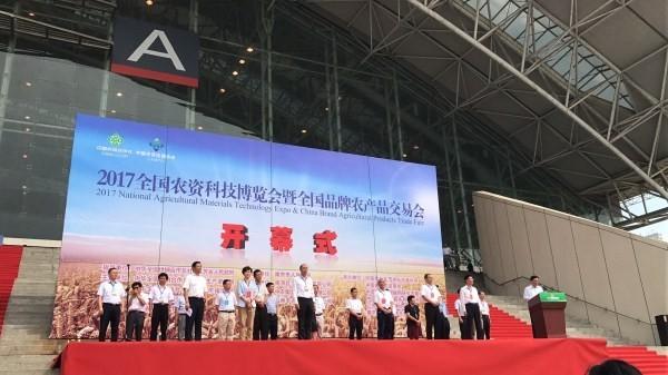 """山西省供销社特色农产品""""走出山西 网上行""""——南京站"""