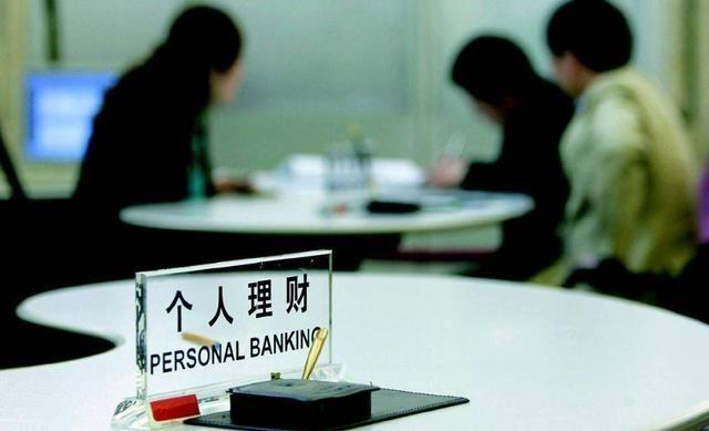 在银行买的理财产品,银行有责任吗?