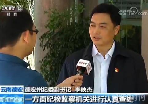 皇冠hg88:云南一民政局被通报_70%干部职工亲属违规吃低保