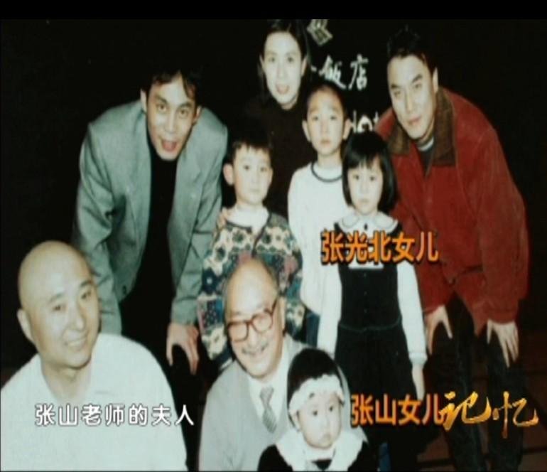 张光北为陈强的女儿当家庭调解员