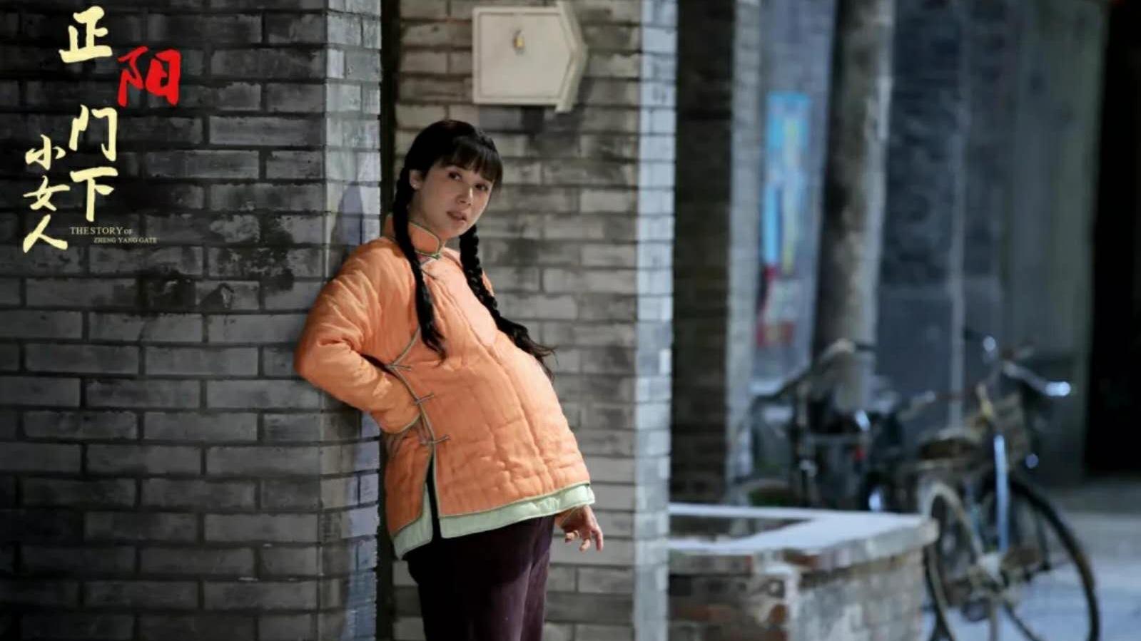 女性创业励志大剧《正阳门下小女人》10月16日北京卫视品质剧场播出
