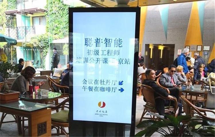 聪普学院智能家居公开课北京站精彩回顾:你认真学习的模样,真酷