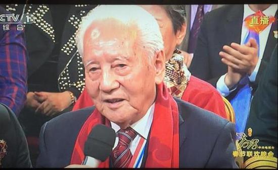 94岁中国核潜艇之父登央视春晚 称要为国家再干20年 一分快三计划-张家口国特环保工程有限公司