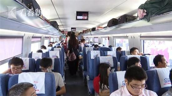 太快!第一次坐中国高铁不适应 印尼游客为拿包坐过站