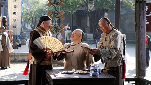 """《戏里戏外》""""和珅的'用人之道'""""8月15日21:10播出"""