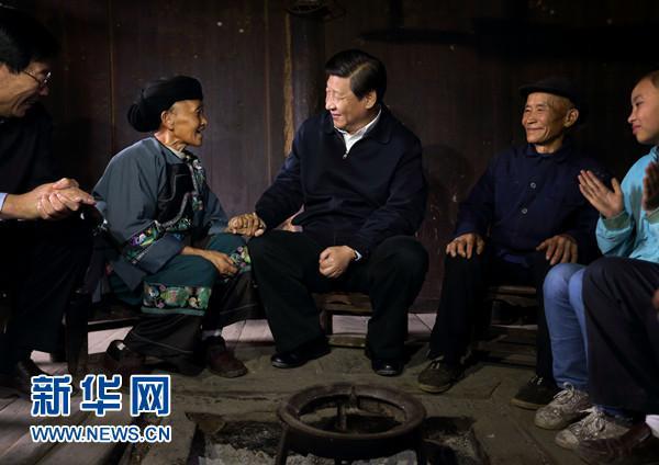 奋进新时代!习近平引领中国迎春再出发|公司新闻-张家口国特环保工程有限公司