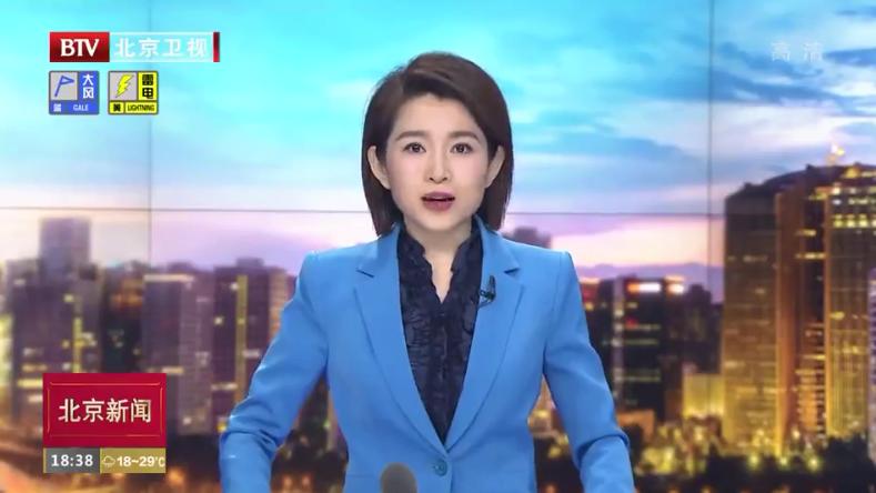 """北京市人大常委会党组传达全国""""两会""""精神"""