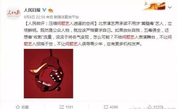 崔永元最新消息检察日报人民日报等媒体力挺但有一女主持大骂崔永