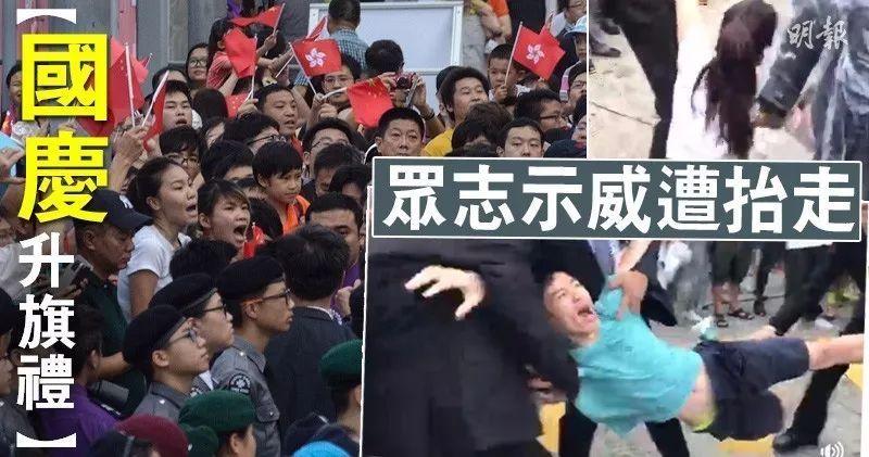 亚虎娱乐:祖国母亲生日这天_这群不肖子孙又来闹事