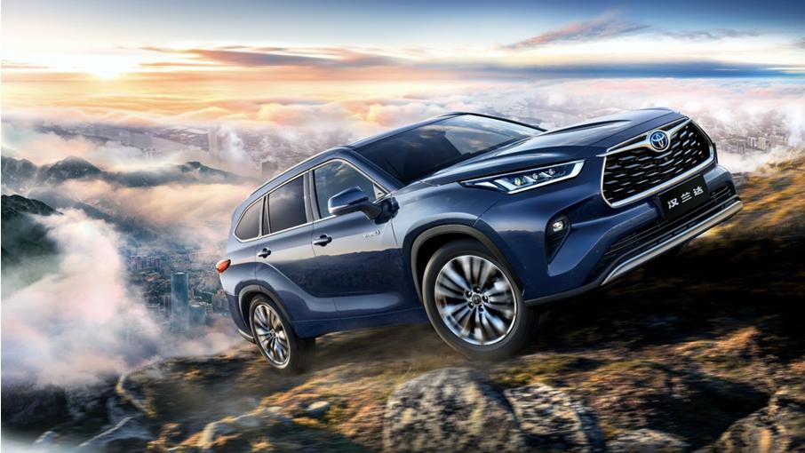 引领豪华大型SUV新浪潮,全新第四代汉兰达上市