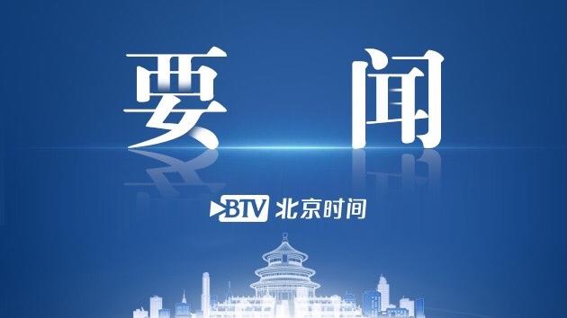 中国贸促会:全球工商界将集体发声 呼吁共同维护多边主义体系