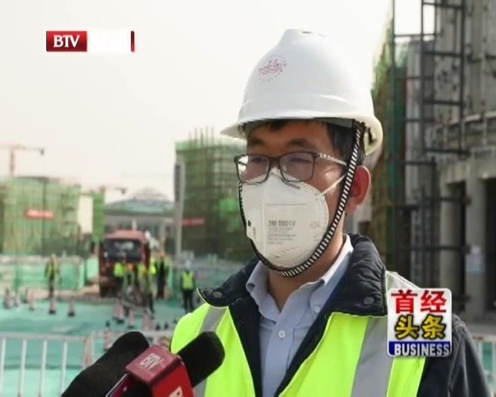 """京津冀三地协同""""战疫""""  企业产业链作业回归正轨"""