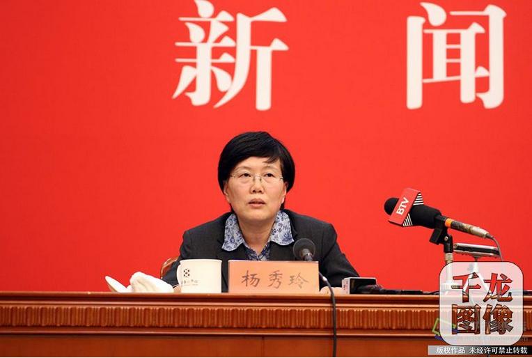 非同寻常的三年!京津冀协同发展阶段性成效显著 新时代 第5张
