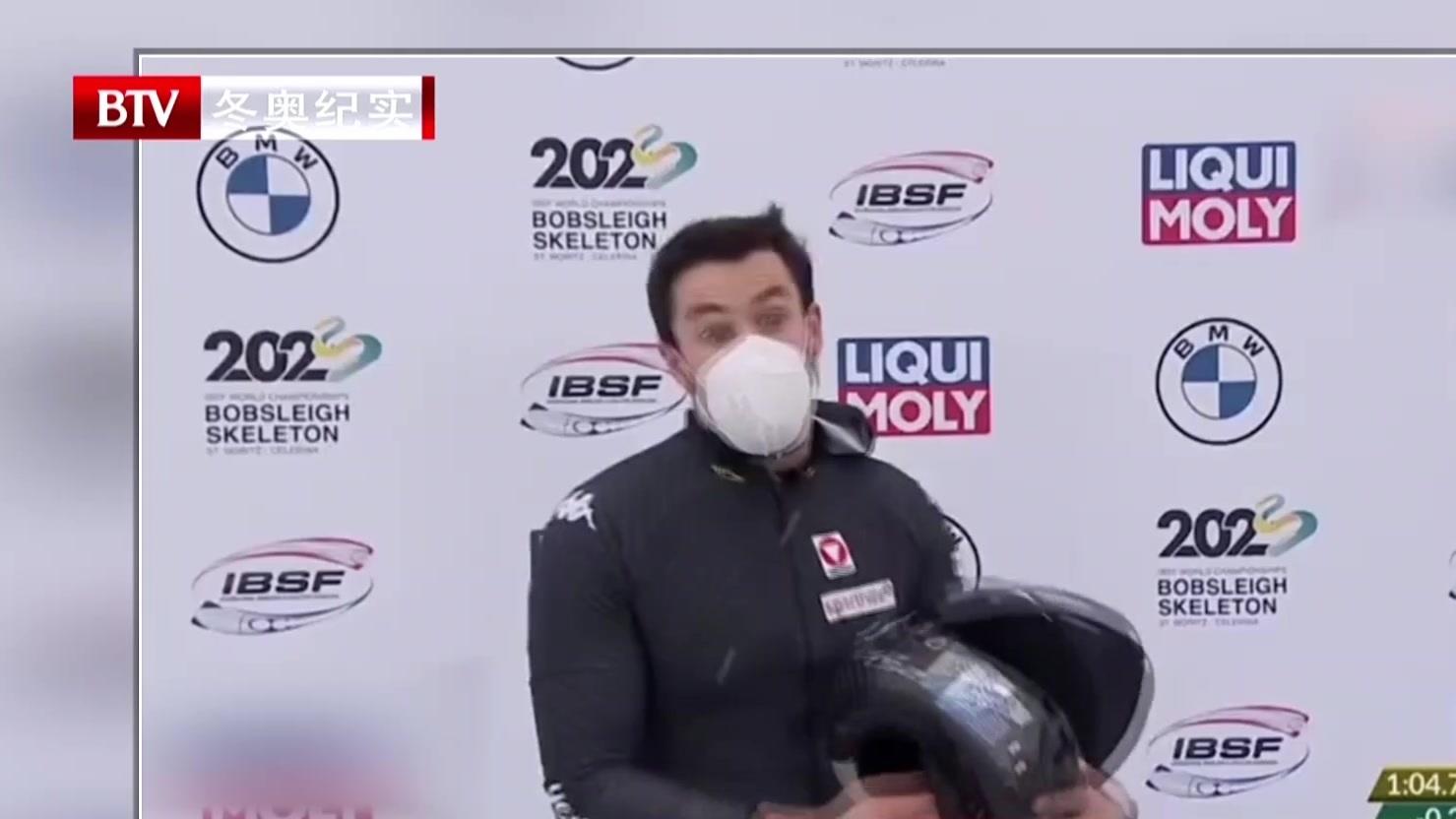 雪车界的传奇  弗里德里希再添两冠