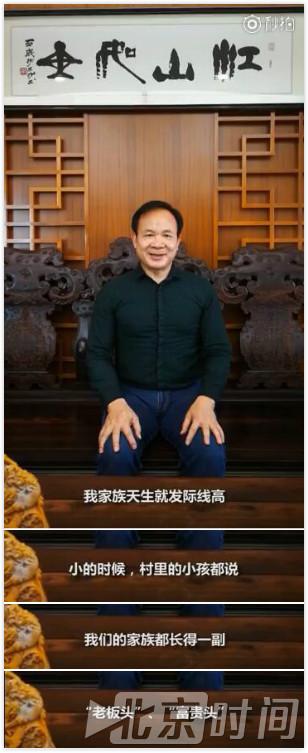 澳门葡京娱乐官网:霸王防脱洗发水老板被网友吐槽:你自己也脱发