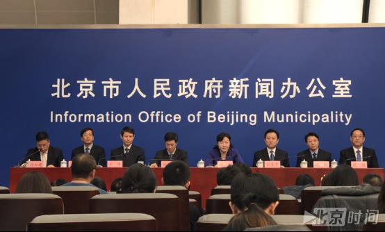 """北京市出台""""9+N""""政策体系 持续优化营商环境"""