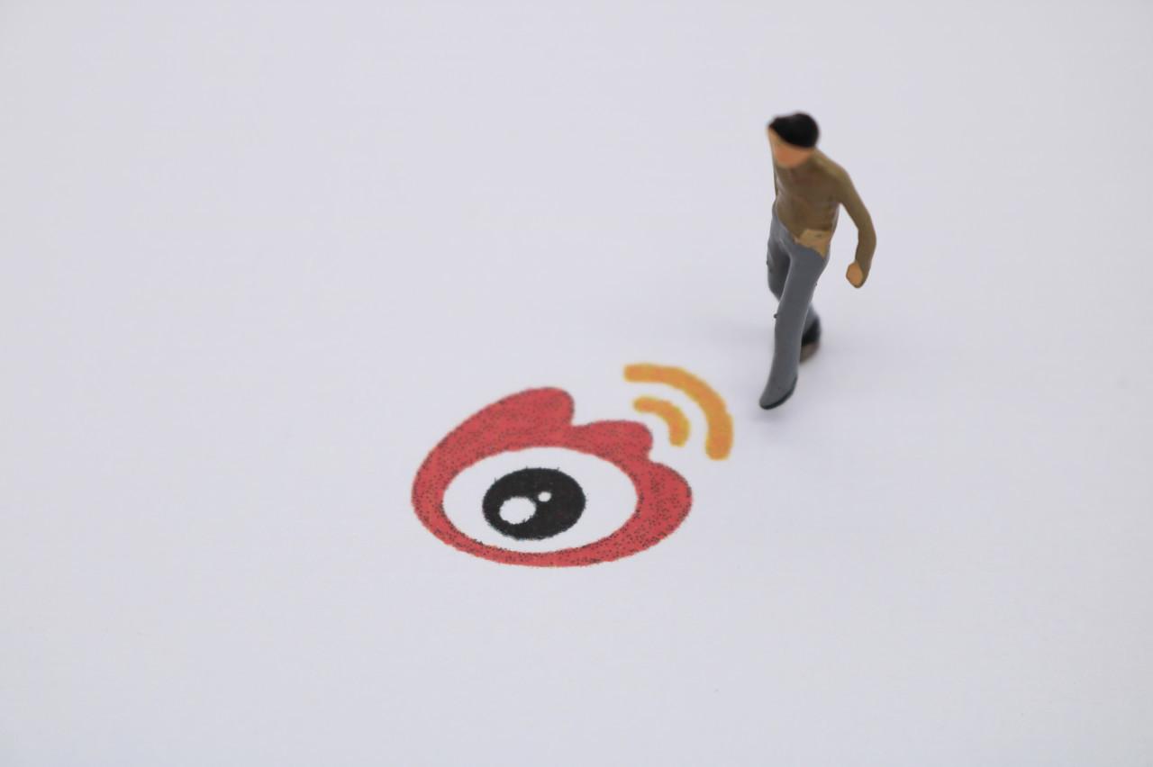 微博视频号上线,未来一年分成5亿现金、10亿广告投放资源